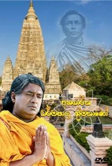 Ver película Anagarika Dharmapala
