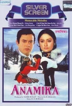 Anamika