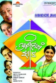 Anandache Jhaad online free