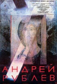 Andrej Rublev online