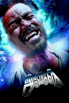Anegan online streaming