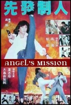 Ver película Angel's Mission