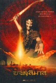 Ver película Angulimala