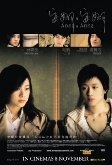 Ver película Anna & Anna
