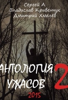 Anthology of Horror 2 en ligne gratuit