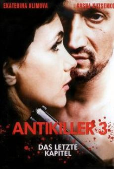 Watch Antikiller D.K. online stream