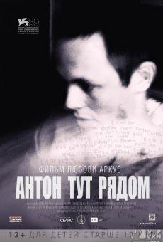 Anton Tut Ryadom