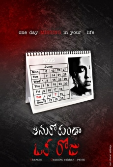 Ver película Anukokunda Oka Roju