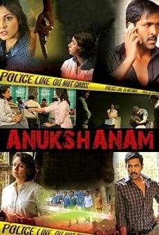 Anukshanam en ligne gratuit