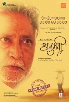 Ver película Anumati