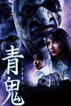 Ver película Blue Demon