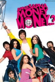 Apna Sapna Money Money on-line gratuito