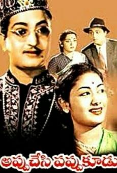 Ver película Appu Chesi Pappu Koodu
