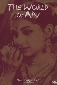 Ver película Apur Sansar