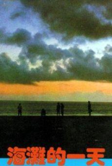 Ver película Aquel día, en la playa