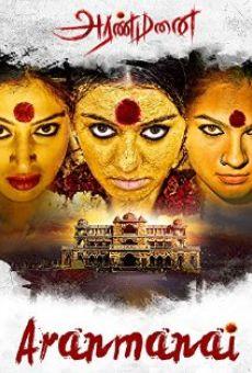Ver película Aranmanai