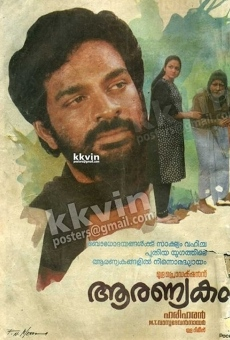 Ver película Aranyakam