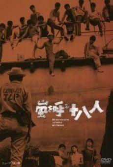 Ver película 18 delincuentes