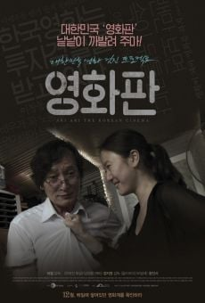 Película: Ari! Ari! The Korean Cinema