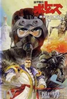 Ver película Armored Trooper Votoms: The Heretic Saint