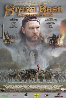 Army of Valhalla