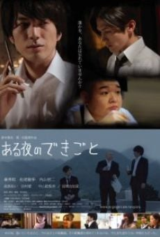 Aru yoru no dekigoto online streaming