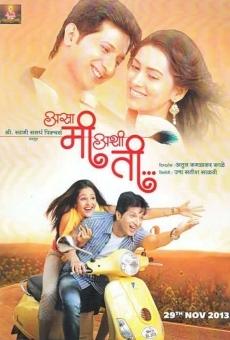 Ver película Asa Mee Ashi Tee
