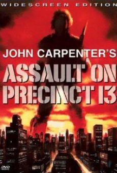 Ver película Asalto a la comisaría del distrito 13