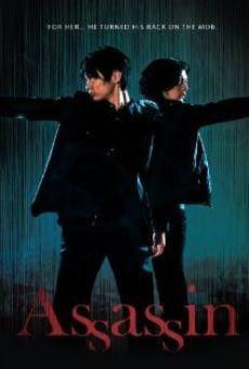Ver película Asashin