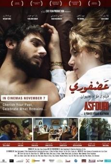 Ver película Asfouri