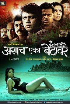 Ver película Ashach Eka Bhetavar