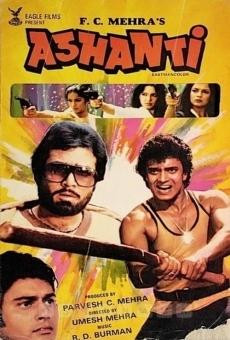 Ver película Ashanti