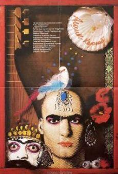 Ver película Ashik-Kerib