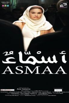 Asmaa on-line gratuito