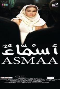 Asmaa online free