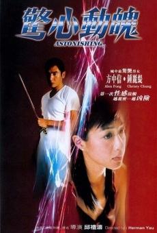 Ver película Astonishing