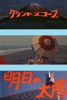 Ver película Asu no taiyô