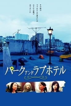 Ver película Asyl: Park and Love Hotel