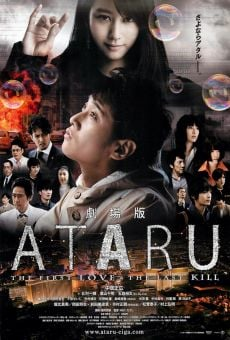 Ver película Ataru: The First Love & the Last Kill