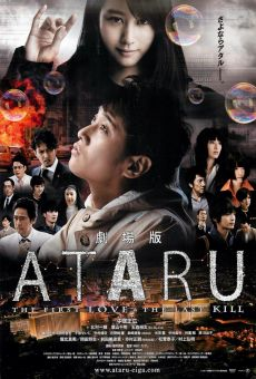 Película: Ataru: The First Love & the Last Kill