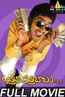 Ver película Athili Sathibabu LKG