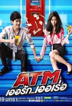 Ver película ATM: Er Rak Error