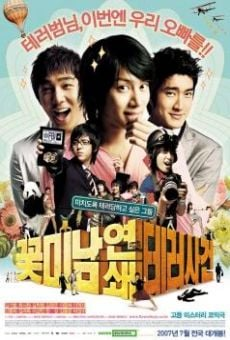Kkotminam Yeonchae Tereosakeon (Attack On The Pin-Up Boys) online