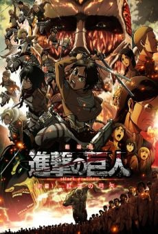 Película: Attack on Titan Part I: Crimson Bow and Arrow
