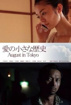 Ver película August in Tokyo