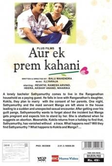 Ver película Aur Ek Prem Kahani