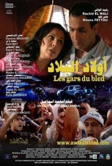 Ver película Awlad Lablad (Los paisanos)