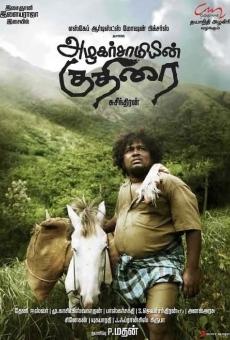 Ver película El caballo de Azhagarsamy