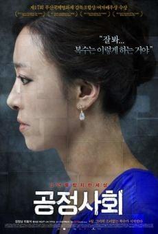 Watch Gongjeongsahoe (Azooma) online stream