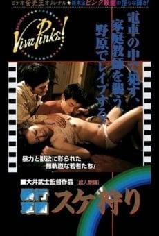 Ver película B?k? gundan: suke-gari